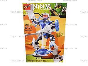 Конструктор «Ниндзя», 152 деталей, 98022, отзывы
