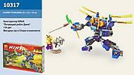 Конструктор «Летающий робот Джея», 154 детали, 10317, отзывы