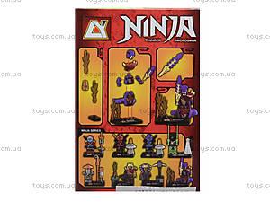 Конструктор с героями Ninja для детей, YL801A, купить