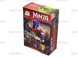 Конструктор с героями Ninja для детей, YL801A, фото