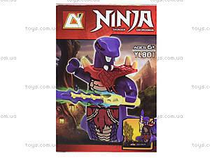 Конструктор с героями Ninja для детей, YL801A, цена