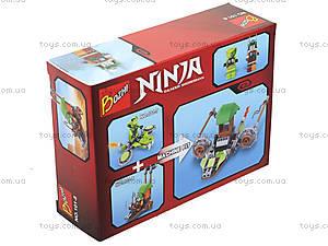 Конструктор «Летательные аппараты Ninja», 16 видов, 101(1-8), купить
