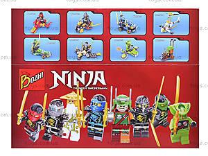 Конструктор «Летательные аппараты Ninja», 16 видов, 101(1-8), отзывы
