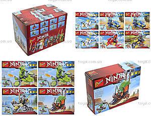 Конструктор «Летательные аппараты Ninja», 16 видов, 101(1-8)