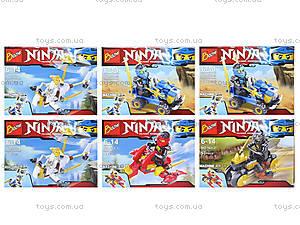 Конструктор «Летательные аппараты Ninja», 16 видов, 101(1-8), детские игрушки