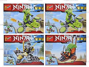 Конструктор «Летательные аппараты Ninja», 16 видов, 101(1-8), магазин игрушек