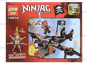 Конструктор Ninja «Дирижабль», 161 деталь, 13001C, купить