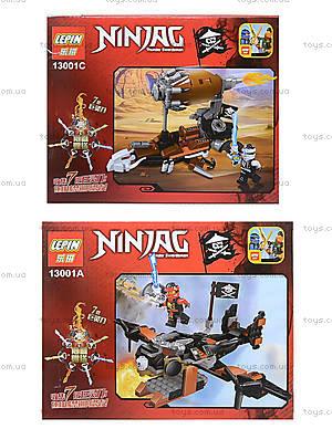 Конструктор Ninja «Дирижабль», 161 деталь, 13001C