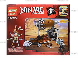Конструктор Ninja «Дирижабль», 161 деталь, 13001C, отзывы