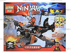 Конструктор Ninja «Дирижабль», 161 деталь, 13001C, цена