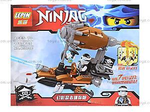 Конструктор Ninja «Дирижабль», 161 деталь, 13001C, игрушки