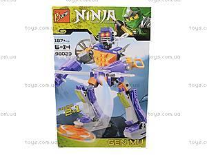 Конструктор «Ninja», 187 деталей, 98023, отзывы
