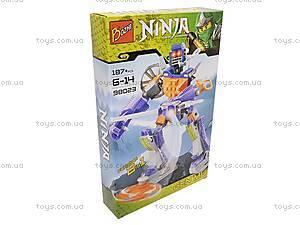 Конструктор «Ninja», 187 деталей, 98023