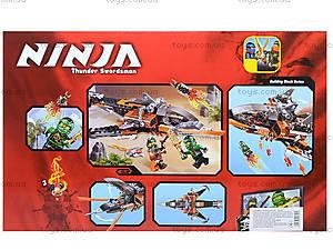 Конструктор Ninja «Небесная акула», 221 деталей, 10445, купить
