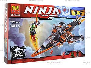 Конструктор Ninja «Небесная акула», 221 деталей, 10445, фото