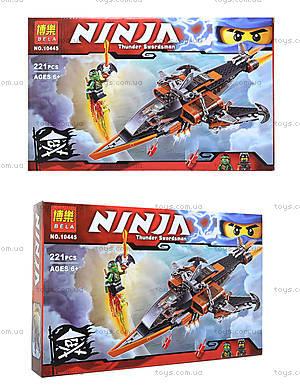 Конструктор Ninja «Небесная акула», 221 деталей, 10445
