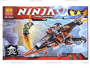 Конструктор Ninja «Небесная акула», 221 деталей, 10445, отзывы