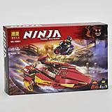 Конструктор «Ninja», 267 деталей, 10801, фото