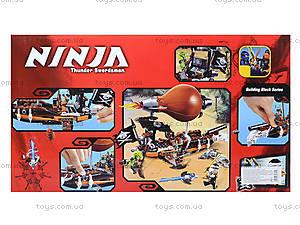 Конструктор Ninja «Пиратский Дирижабль», 294 деталей, 10448, купить