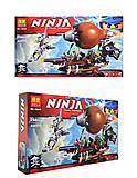 Конструктор Ninja «Пиратский Дирижабль», 294 деталей, 10448
