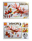 Конструктор «Ninja», 319 деталей, 31016, отзывы