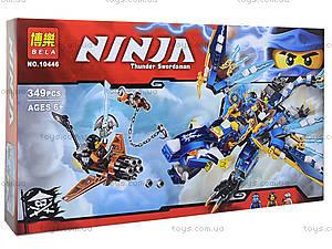Конструктор Ninja «Светящийся дракон Джея», 349 деталей, 10446, фото