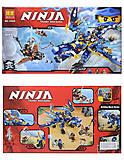 Конструктор Ninja «Светящийся дракон Джея», 349 деталей, 10446