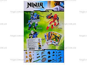 Конструктор «Воин Ninja», 4 вида, 501501503504, купить