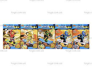 Детский конструктор с героями «Ниндзя», 2563A-2566A, отзывы