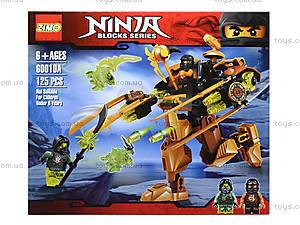 Конструктор Ninja «Супервоин», 60010A-60013A, купить
