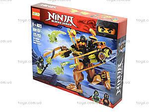 Конструктор Ninja «Супервоин», 60010A-60013A, фото