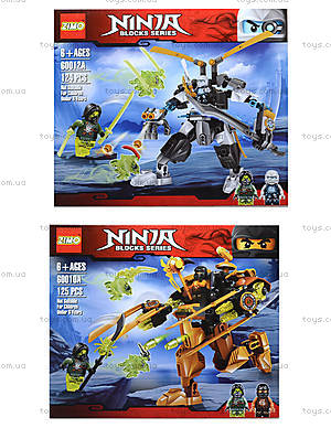 Конструктор Ninja «Супервоин», 60010A-60013A