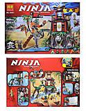 Конструктор Ninja «Тигровый остров», 449 деталей, 10461, фото