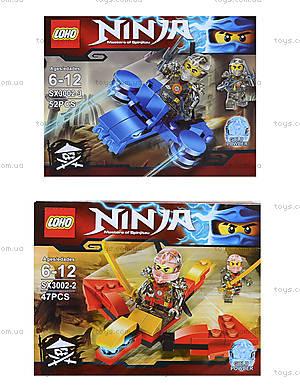 Конструктор Ninja «Погоня», 51 деталей, SX3002-1