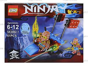 Конструктор Ninja «Погоня», 51 деталей, SX3002-1, отзывы