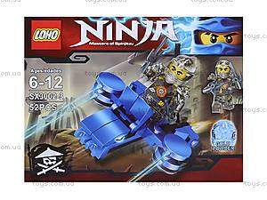 Конструктор Ninja «Погоня», 51 деталей, SX3002-1, игрушки