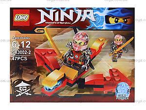 Конструктор серия Ninja, 52 деталей, SX3002-3, купить
