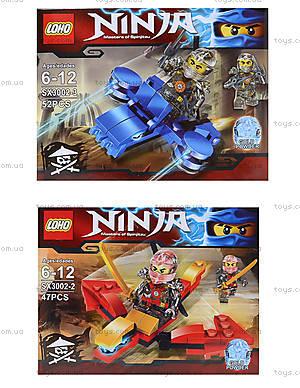 Конструктор серия Ninja, 52 деталей, SX3002-3