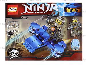 Конструктор серия Ninja, 52 деталей, SX3002-3, цена