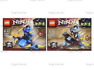 Конструктор Ninja «Гонщик», 55 деталей, SX3002-4, игрушки