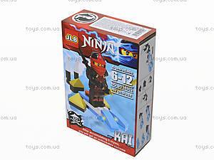 Конструктор для мальчиков «Ninja», 3D34901-34906H