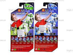 Конструктор для детей «Ниндзя с запуском», 79059, купить