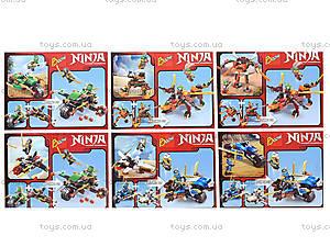Детский конструктор «Воины ниндзя на машинах», 113-1-6, купить