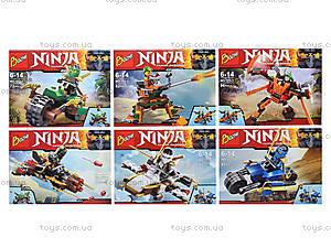 Детский конструктор «Воины ниндзя на машинах», 113-1-6, игрушки
