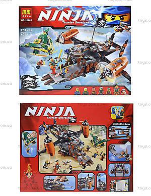 Конструктор Ninja «Цитадель», 757 деталей, 10462