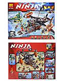 Конструктор Ninja «Цитадель», 757 деталей, 10462, купить