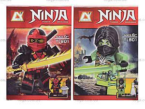 Конструктор Ninja, 8 видов, YL801, фото