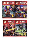 Конструктор Ninja, 8 видов, YL801, купить