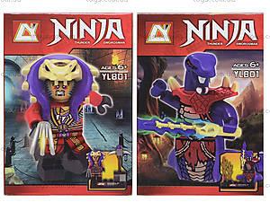 Конструктор Ninja, 8 видов, YL801, отзывы