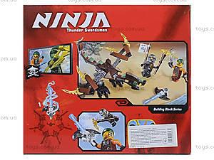 Конструктор Ninja «Дракон Коула», 97 деталей, 10447, купить